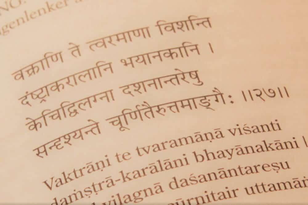 Beauty of Sanskrit